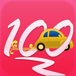 2015驾驶员模拟考试