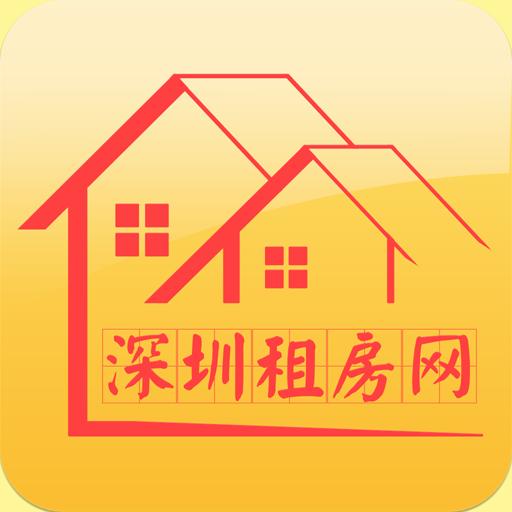 深圳租房网