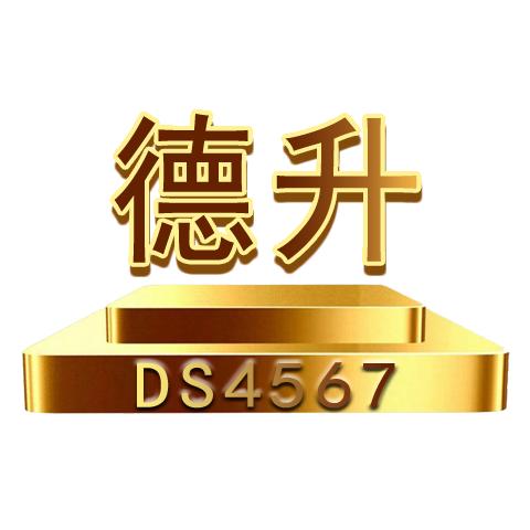 DS4567