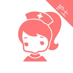 小趣护士版