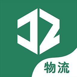 九州运车物流版
