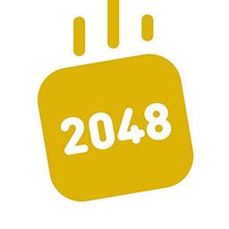 2048俄罗斯方块