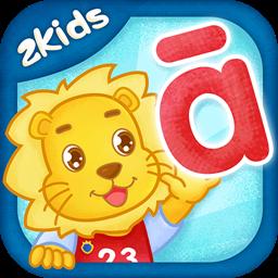 2Kids学拼音