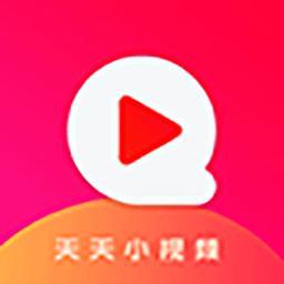天天小视频