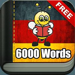 学习德语6000字