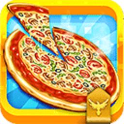 比萨饼制造商-烹饪游戏