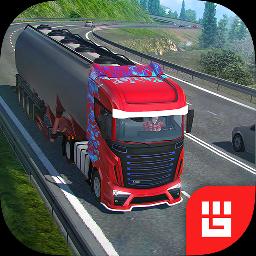 欧洲卡车模拟18专业版