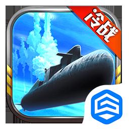 钢铁舰队(冷战风云)