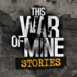 这是我的战争:故事