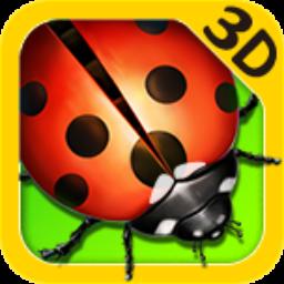 3D动物虫虫版