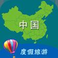 中国度假旅游网