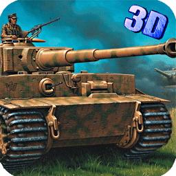 坦克争霸战沙漠雄狮