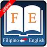 菲律宾字典离线
