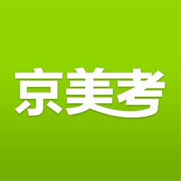 京美考在线HD