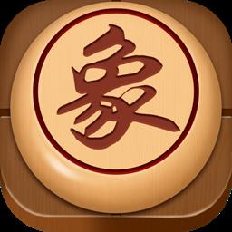 象棋(中国象棋)