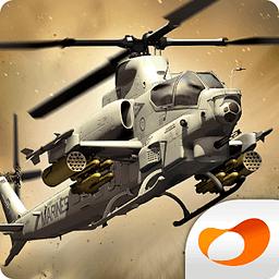 炮艇战:直升机 3D