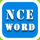 新概念英语单词