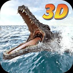 3D模拟饥饿鳄鱼