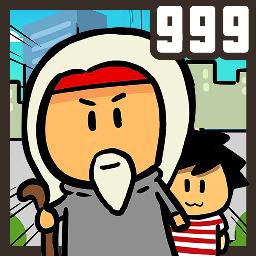 卡通999