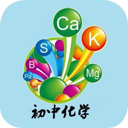 中考化学知识宝典