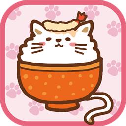 猫咪盖饭汉化版