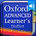 牛津高级词典 Oxford Advanced Dictionary