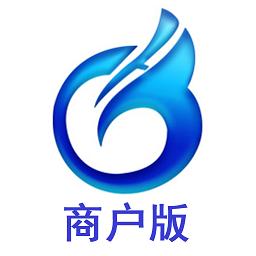 华唐e商商户版