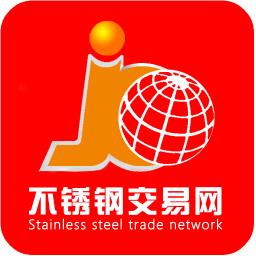 不锈钢交易网
