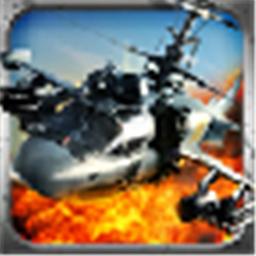 直升机空战C.H...