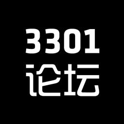 3301论坛