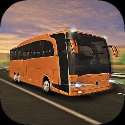 模拟人生-长途巴士