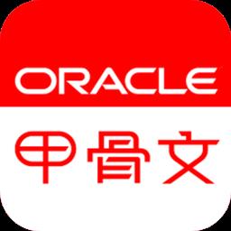 Oracle辅导