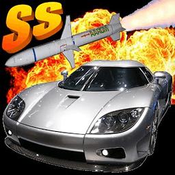 超级跑车射击