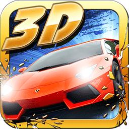 3D狂野飞车(联想版)