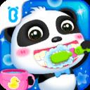 宝宝爱刷牙-习惯养成