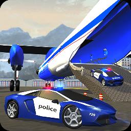 警察飞机运输车游戏