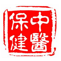 中医保健网
