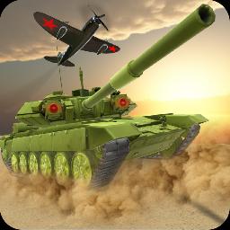 坦克VS坦克