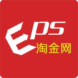 EPS淘金网