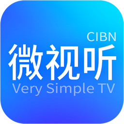 CIBN微视听VST