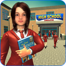 高中女孩模拟器:虚拟生活游戏3D