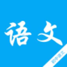 初中语文知识宝典