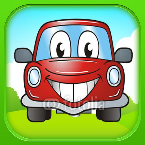儿童学交通游戏