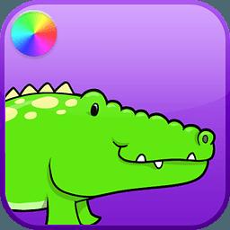 儿童爬行动物着色游戏