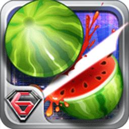 天天切水果-极限挑战