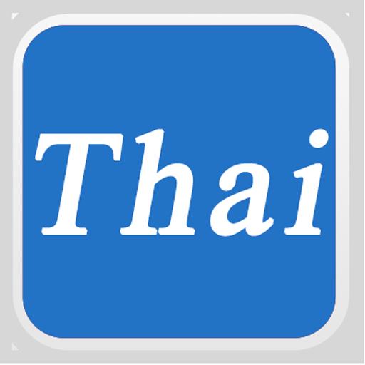 泰语学习网