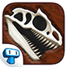 挖恐龙化石 无限金币版