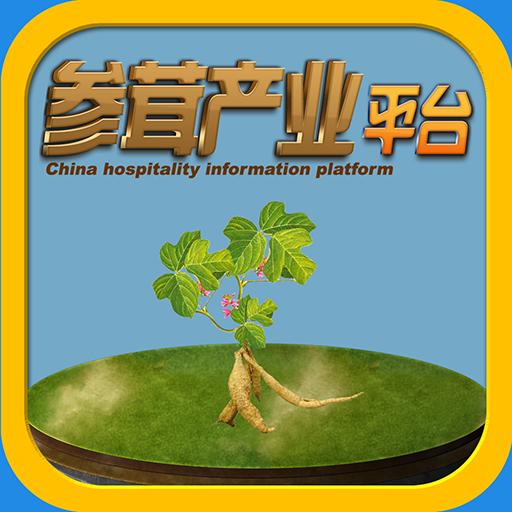 中国参茸产业平台