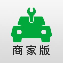 车装甲商家版