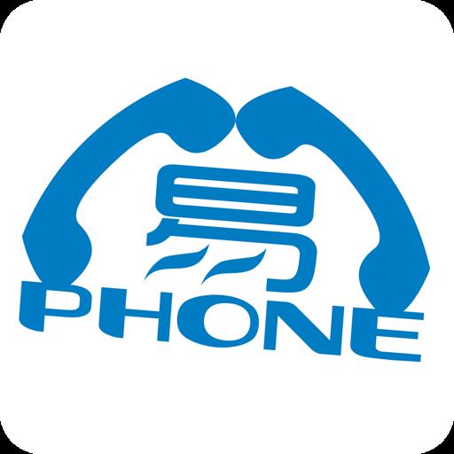 易phone电话